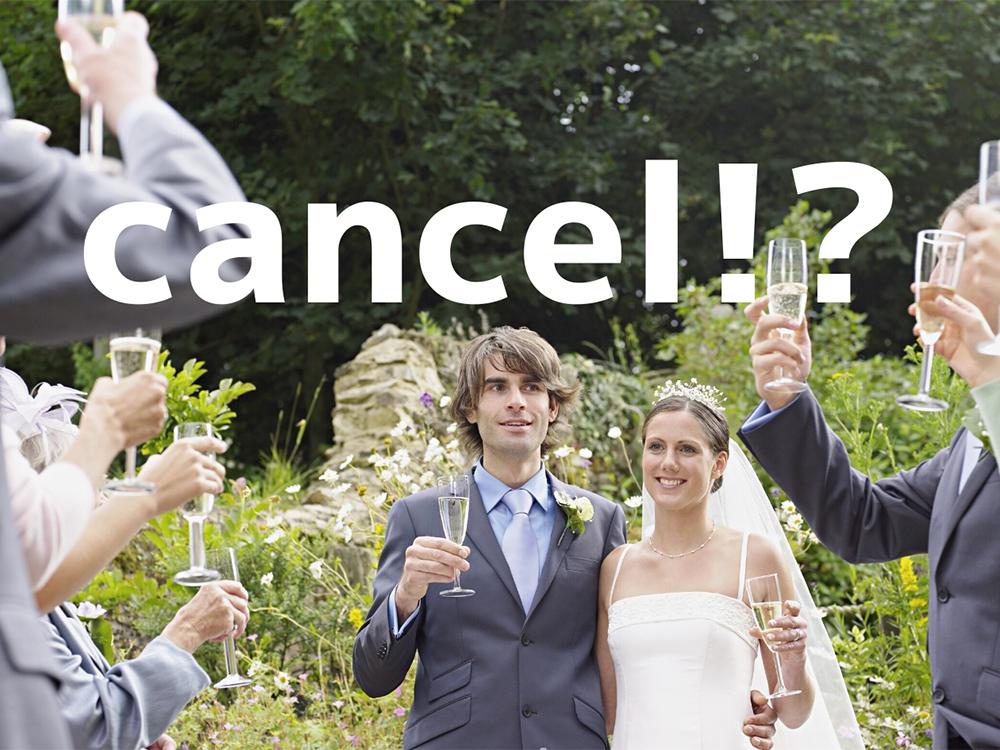 結婚式 キャンセル