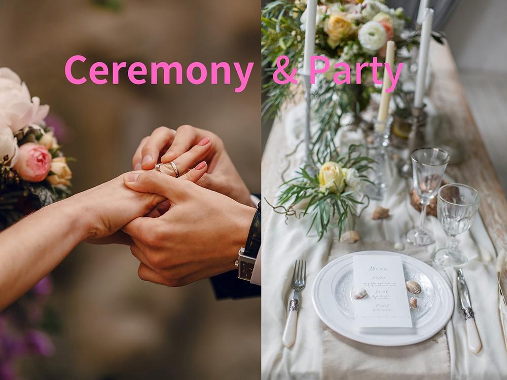 結婚式 挙式と披露宴の違い
