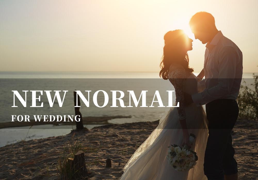 結婚式のニューノーマル